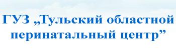 Детская стомат поликлиника ленинского района